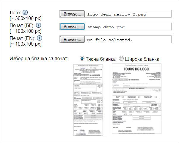 Избор на файлове за каване, Brows.